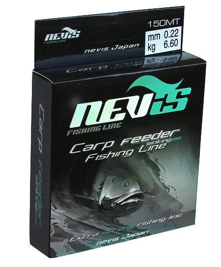 carp-feeder-5071-020